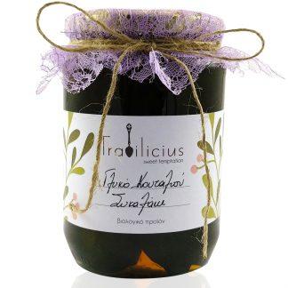 Σπιτικό Γλυκό του Κουταλιού Συκαλάκι σε βάζο του 1 kgr